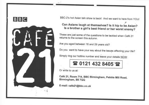 cafe 21 flyer